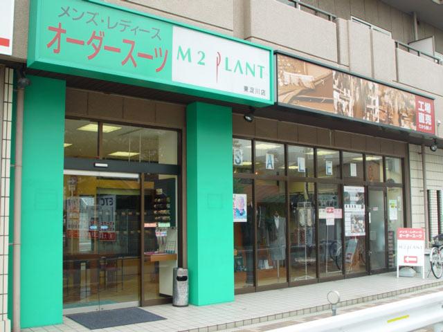 エムツープラント 東淀川店